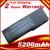 Batería del ordenador portátil para Dell Inspiron 6400 1501 E1505 Latitude 131L para Vostro 1000 GD761 KD476 HK421