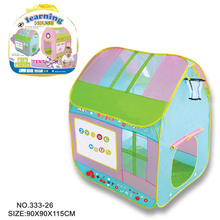 90x90x115cm Outdoor Fun Sports Lawn Tent Kids Play Game House Pool Children Tent Ocean Ball Pool Baby Educational Toys