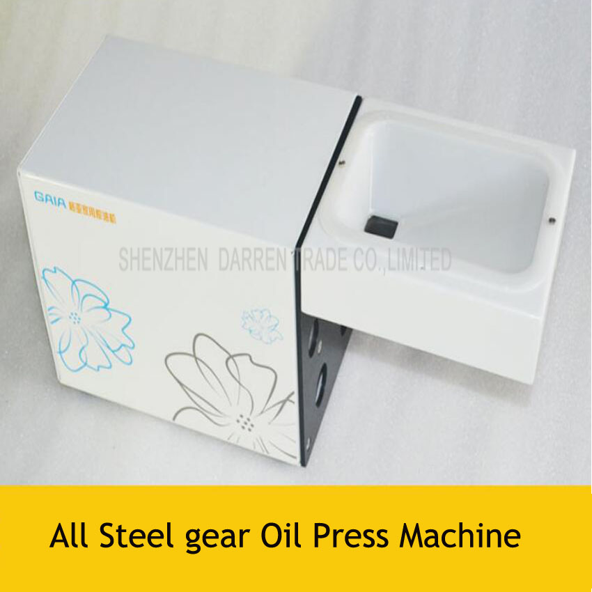 1pc Hot Selling Household Mini Cold / Hot Pressing Oil Press Machine Automatic Peanut Olive Oil Presser  Oil Yield