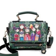 5793ec2a07 Marca famosa Foresta sacchetti verdi Sacchetto di crossbody bag per Le  Donne 2018 Borsa del progettista della signora mano borsa.