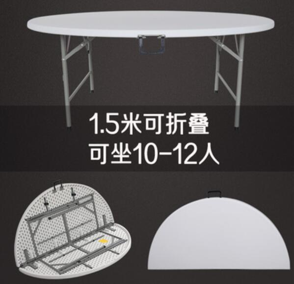 Diameter 1.5m  Round Folding Conference Tables Portable Board-room Table