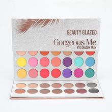 Beauty Glazed Eye Makeup Nudes Palette Nude Shining Eyeshadow Brush shadow Shine Waterproof Cosmetics