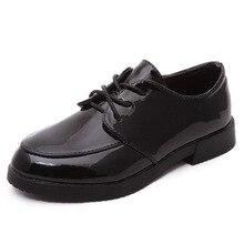 Garçon shoes enfants 2017 printemps et automne en cuir verni étudiants enfants de shoes de mariage performance résistant à l'usure shoes