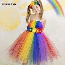 Яркое Радужное платье для девочек; бальное платье принцессы; вечерние платья-пачки для свадьбы; праздничные костюмы для девочек; Детские фатиновые платья для дня рождения