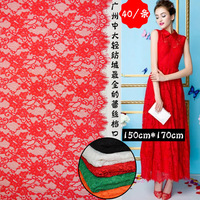 Arican French Lace High Quality Eyelash Red Lace Fabric 150 170cm One Pc
