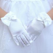 Милые эластичные перчатки для выступлений для девочек атласные жемчужные кружевные перчатки для стрельбы из лука короткие детские перчатки для танцев L44