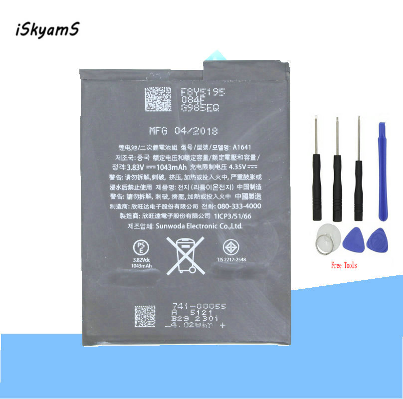 iSkyamS 1x 1043mAh A1641 Replacement Li-Polymer Battery For Ipod touch 6th Generation 6 Gen 6g + Tool(China)