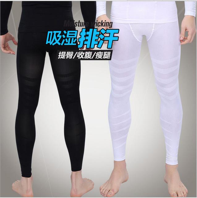 Hombres CALIENTES legging pantalones ropa interior de compresión pantalones piernas delgadas shapers adelgaza el cuerpo que forma las bragas de control de empalmar-elevación