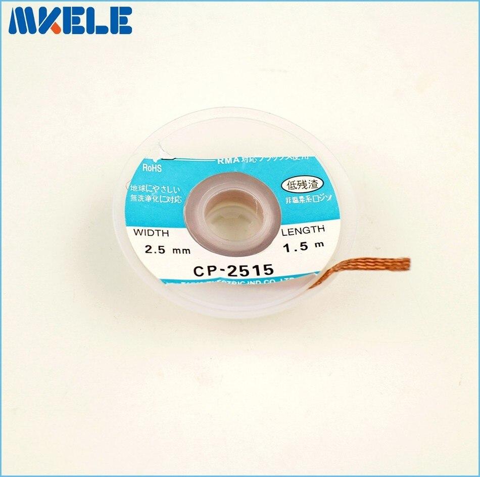 2 pcs Braid 2,5 mm trecciola Desoldering Length 1,5 M
