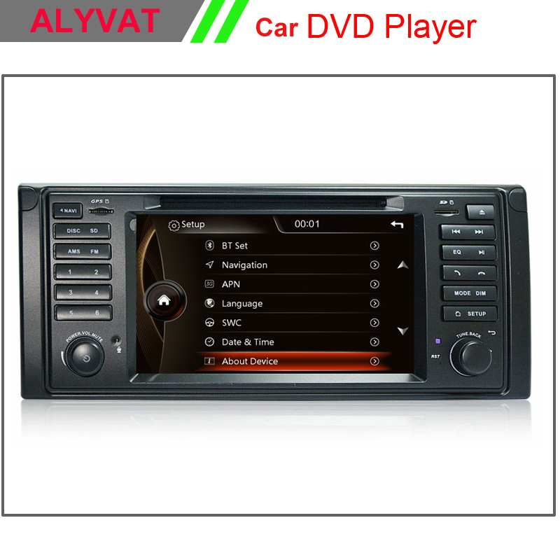 7 inch 1 din car dvd player gps navigation system for bmw. Black Bedroom Furniture Sets. Home Design Ideas