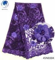 Beautifical nigerian lace fabrics 3d 5 yards 3d wedding lace fabric african lace fabric 2018 high quality lace 3d purple 45N03