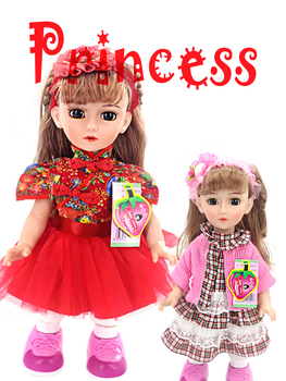 46cm New speaking doll girl princess child baby toy Clothing model dance and sing birthday gift toys 18inch  reborn baby bonecas