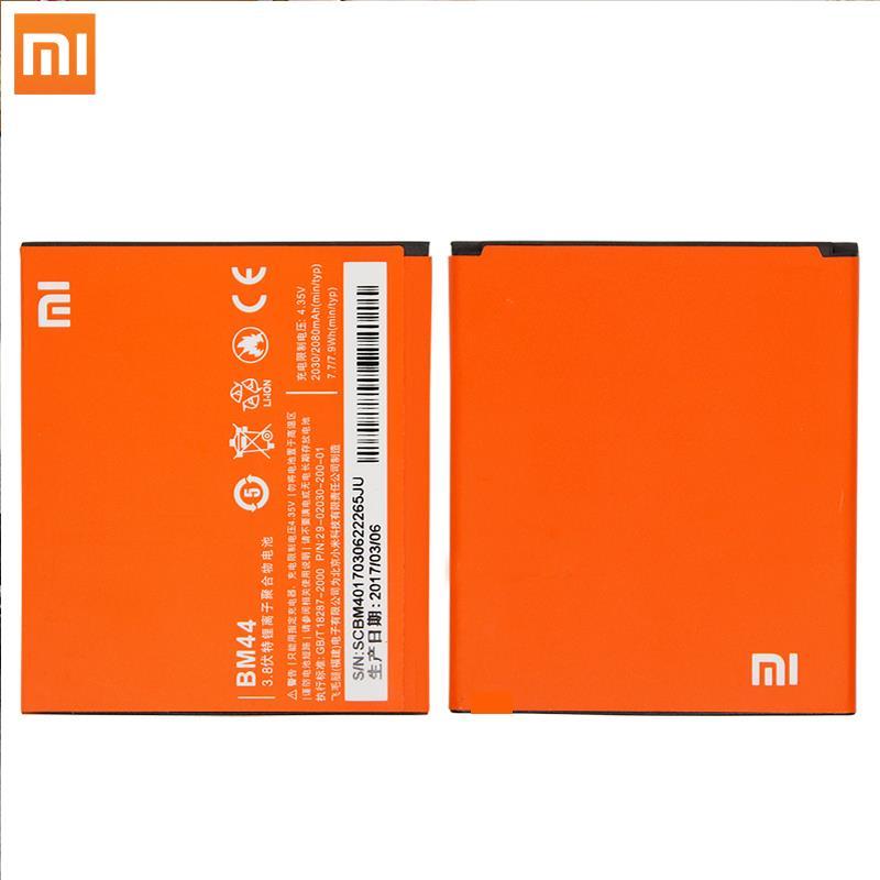 100% Original BM44 Battery bm44 Xiaomi Redmi 2 2A Recharging Batteries 2200mAh High Capacity Polymer Lipo Battery bm 44 BM 44