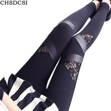 CHSDCSI Sexy Leggins Triangular lace PU leather Leggings Skinny Stretch Pants for spring summer and fall