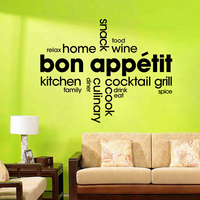 Home Culinary wine Removable Vinyl Wall Stickers Quote Art ...