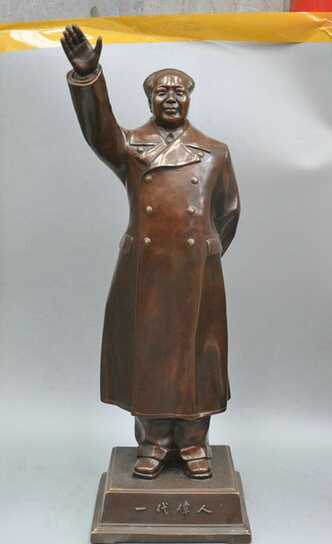 29 China Chairman Mao Zedong Great Leader Wave Hand Bronze Statue R0713 B040329 China Chairman Mao Zedong Great Leader Wave Hand Bronze Statue R0713 B0403