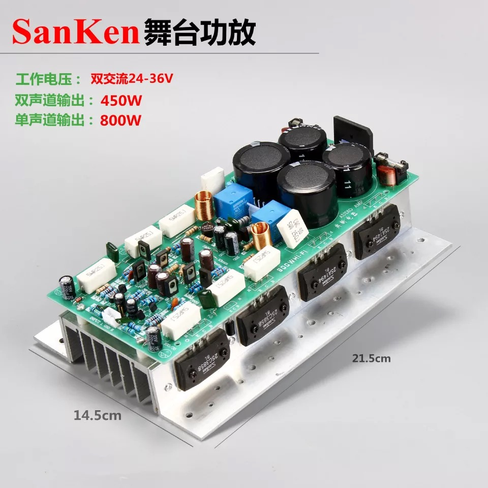 2*450W SanKen1494/3858 <font><b>HIFI</b></font> Audio <font><b>Amplifier</b></font> Board Stereo AMP Mono <font><b>800W</b></font> High Power Stage Speaker <font><b>Amplifier</b></font> image