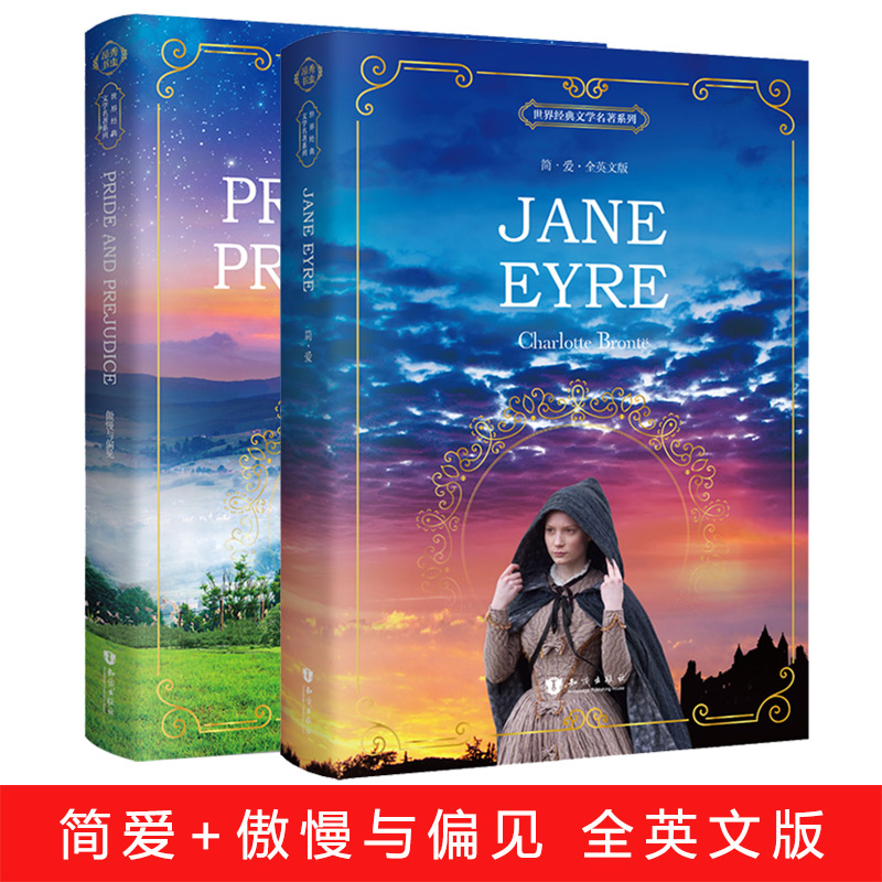 New Arrival 2pcs/set Pride and Prejudice/Jane Eyre: English book for adult student gift World famous literature English original mastering english prepositions