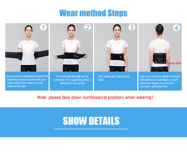 posture brace _10