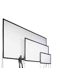 300 inch 16:9 Wide Screen Fast Fold Projection Screen, Easy Fold Projector Screen, Quick Fold Screen