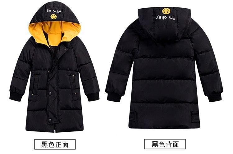 2018 Winter Girls Warm Jacket Kids Long Style Hooded Coat Children Plus Velvet Cotton Jacket Girl Thick Cotton Padded Outwear (10)