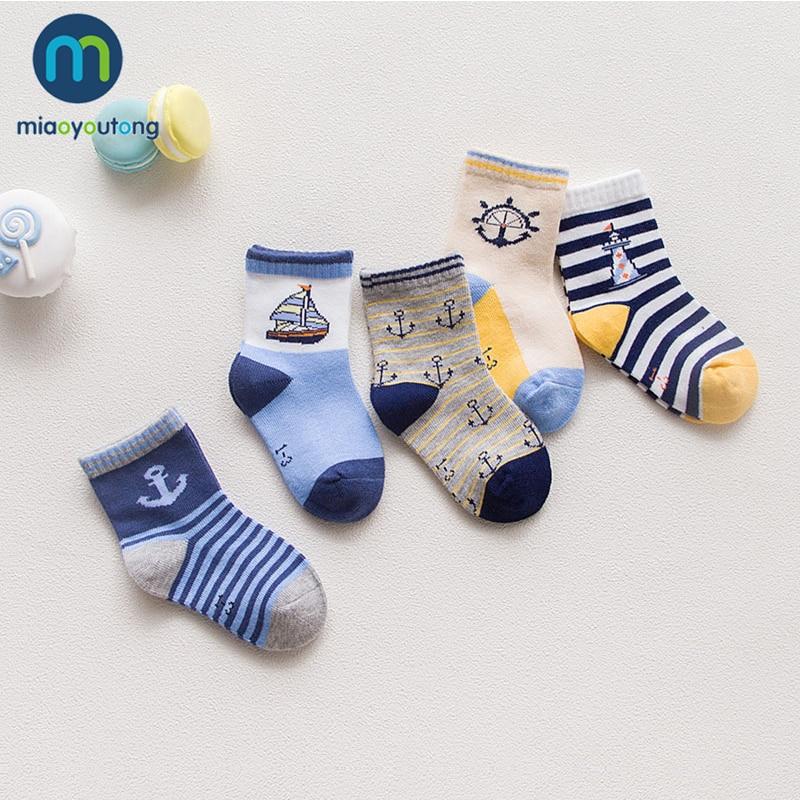 10 Pieces/lot 5 Pair Lovely Baby Socks Girl Dinosaur Ship PlaneSkarpetki Boy Knit Cotton Soft Newborn Sock Kids Miaoyoutong