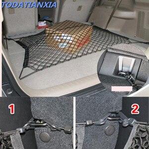 Almacenamiento de equipaje en maletero de coche accesorios con red para la Gran Muralla Haval Hover H3 H5 H6 H7 H9 H8 H2 emblema M4 Wingle 5 para chery