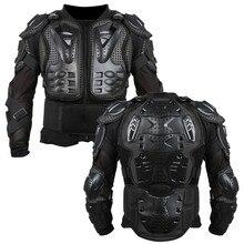 Мотоциклетная Броня куртка полный мотоцикл тела футболка Armor куртка мотокросса сзади плечо протектор шестерни S-XXXL черный
