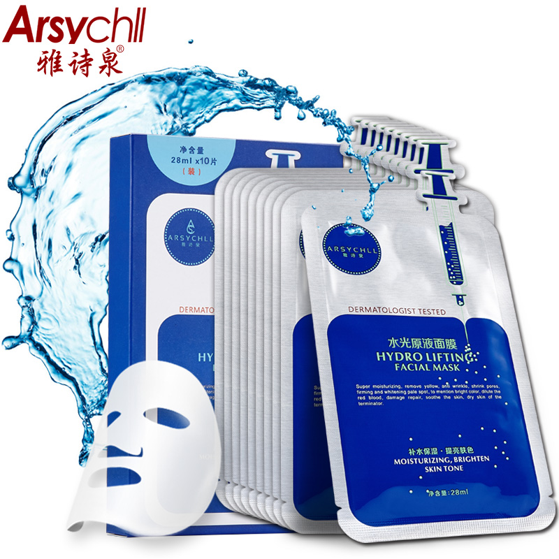 Hyaluronic acid natural silk moisturizing facial masks woman cleansing purifying pores acne whitening face skin care beauty mask 2