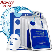 Hyaluronic acid natural silk moisturizing facial masks woman cleansing purifying pores acne whitening face skin care beauty mask