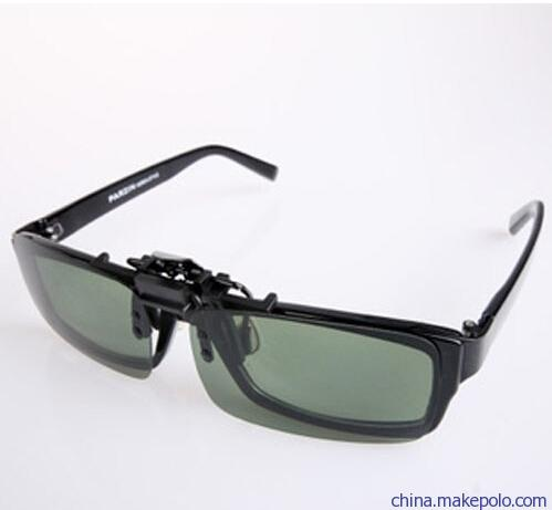 STG2134 fashion glasses with box sgggg1137 fashion glasses with box