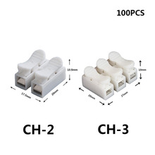 100pcs/lot CH-2/CH-3 Spring Wire Quick Connector 2p 3p G7 Electrical Crimp Terminals Block Splice Cable Clamp Easy Fit Led Strip
