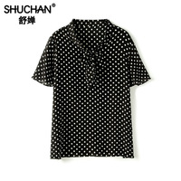 SHUCHAN Womens Tops and Blouses Korean Fashion Clothing Real Mulberry Silk Polka Dot Office Lady Work Wear Women's Blouse