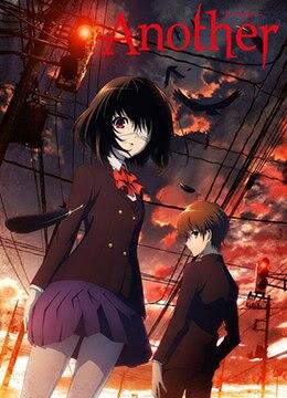 《替身》2012年日本动画,恐怖动漫在线观看
