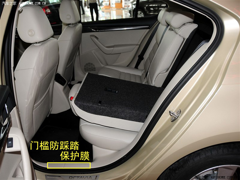 For octavia threshold protective film skoda forming - Automotive interior protective film ...
