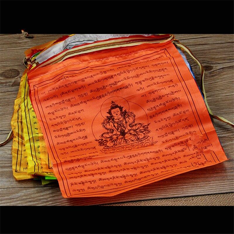 Βουδιστικά αναλώσιμα Βιβλία - Διακόσμηση σπιτιού - Φωτογραφία 3