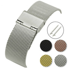 For Samsung Watch Milanese Watch Band Weaving Strap Milanese Stainless Steel 304 Watch Steel Belt 16mm 18mm 20mm 22 mm for huawei watch 1 smart watch 18mm milanese stainless steel band strap men s bracelet with classic buckle i69