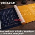 1 шт.  Facsimile Xuan бумага для китайской каллиграфии  копировальная бумага для алмазной Сутра Цзинь Ган Цзинь