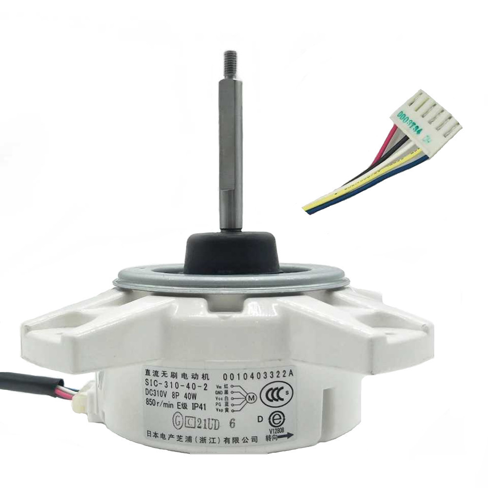 Air conditioning motor Brushless DC motor SIC 310 40 2 0010403322A 40W fan motor Air Conditioner Parts