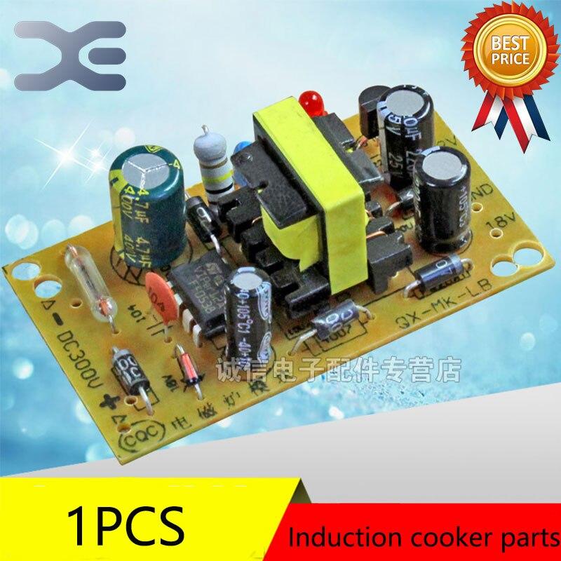 Induction Cooktop 5V 12V 18V Induction Cooker Parts Voltage Switch Power Supply Driver Board цены