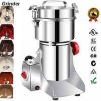 Moulin électrique de broyeur de nourriture sèche de café d'acier inoxydable de 700g rectifiant le broyeur de Grain