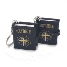 Религиозный иудаизм святая Библейская цепочка для ключей иудейский подарок