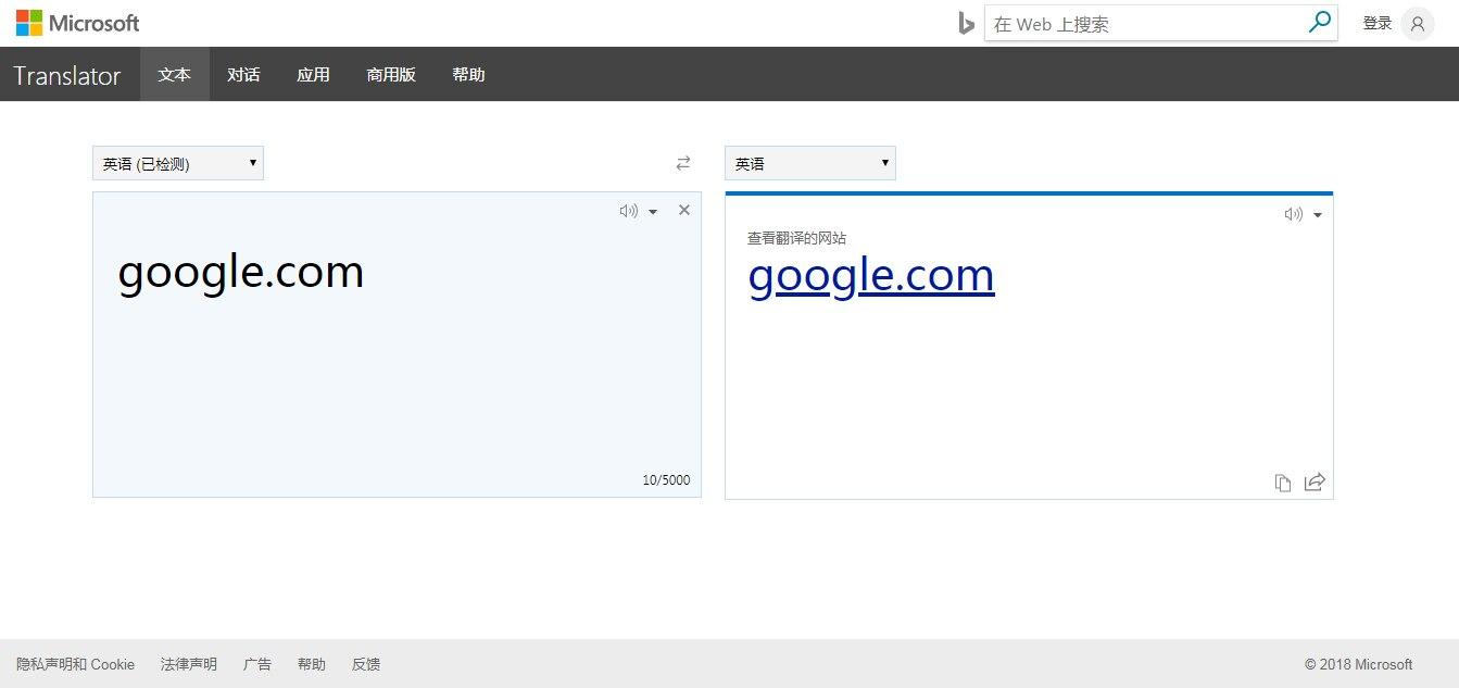 换一种姿势,利用微软使用Google方法!