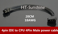 50pcs Lot Free Shipping High Quality 4pin IDE To CPU 4pin Male Power Cable 20cm 18AWG