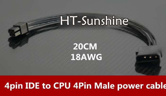 50pcs/lot Free shipping High Quality 4pin IDE to CPU 4pin Male power cable 20cm 18AWG 5pair 4pin male