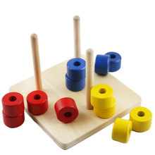 Wooden Montessori SensoryToys Baby Coloured Discs On 3 Dowels Educational Early Learning Toys For 3 Years Olds Kids  E1864H