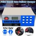 12 V/24 V 200AH электрическое автомобильное сухое влажное зарядное устройство автоматический интеллектуальный импульсный ремонт тип автомобиля...