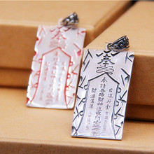 Taoist Magic Spells Charms Pendant Antique 925 Sterling Silver Custom Designed Charm 24.8mm*44.5mm 17G