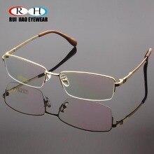 RUI HAO BRILLEN Brillen Rahmen Titan Legierung Gläser Rahmen Männer Hohe elastizität Brillen Rahmen Speicher Spektakel 33018