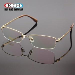 Image 1 - RUI HAO EYEWEAR Eyeglasses Frame Titanium Alloy Glasses Frame Men High elasticity Eyeglasses Frame Memory Spectacle 33018